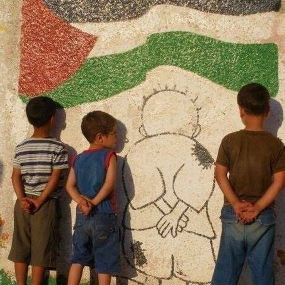United Nations Relief for Palestine