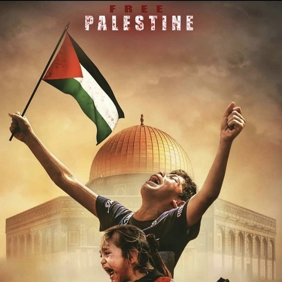 ONE FOR GAZA